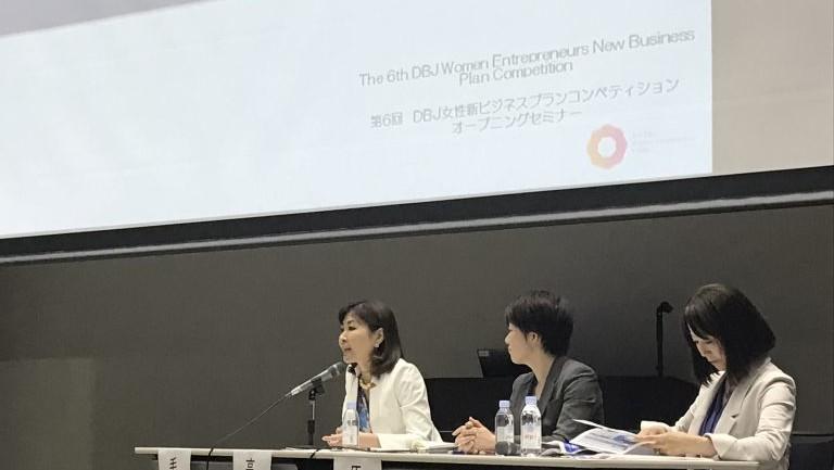 クレイジーと言われるように・・・ ―日本政策投資銀行セミナー報告―